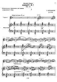 Khrennikov - Violin concerto N1 op.14 - Piano part - first page
