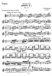 Khrennikov - Violin concerto N1 op.14 - Instrument part - first page