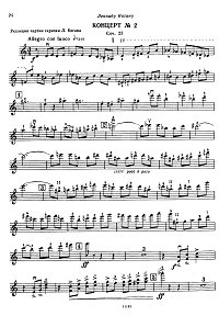 Khrennikov - Violin concerto N2 op.23 - Instrument part - first page