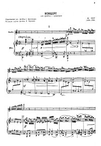 Ibert - Flute concerto - Piano part - first page