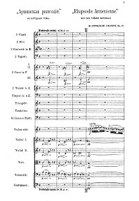 Ippolitov-Ivanov - Armenian rhapsody for violin op.48 - Piano part - first page