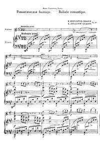 Ippolitov-Ivanov - Romantic Ballade for violin op.20 - Piano part - first page