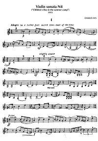Ives Charles - Violin Sonata N4 (1915) - Instrument part - first page