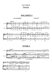 Janacek - Dumka for violin - Piano part - First page