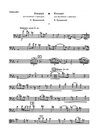 Yarovinsky - Concert for cello and orchestra - Instrument part - First page