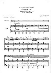 Kabalevsky - Cello concerto N1 op.49 - Piano part - first page