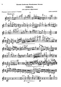 Karaev - Violin Sonata - Instrument part - first page