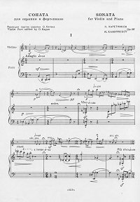 Karetnikov - Violin sonata - Piano part - first page