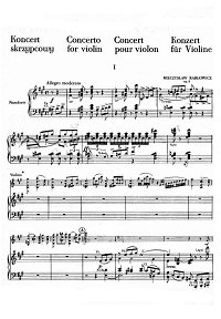 Karlovich - Violin concerto - Piano part - First page