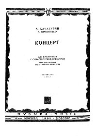 Khachaturian - Concert for cello and orchestra (1946) - orchestral score - first page