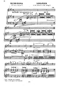 Khachaturian - Song-poem for violin and piano - Piano part - first page