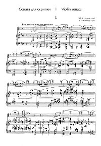Korngold - Violin sonata Op.6 - Piano part - first page
