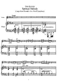 Dvorak - Largo for violin - Piano part - First page