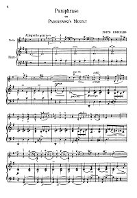 Paderevskij - Menuet for violin (Kreisler) - Piano part - First page