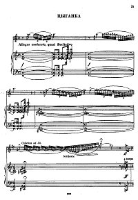Kreisler - Gypsy for violin - Piano part - First page