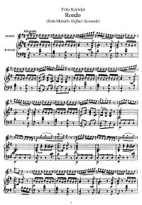 Kreisler - Rondo (from Haffner-serenades by Mozart) - Piano part - First page