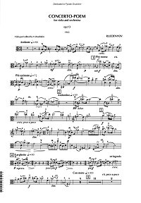Ledenyov - Concerto-poem for viola and piano - Viola part - first page