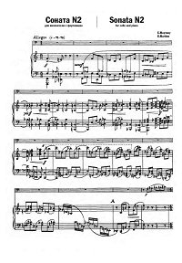 Martinu - Cello Sonata N2 (1941) - Piano part - first page