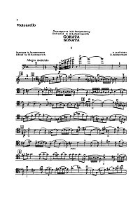 Mirzoyan - Cello Sonata - Instrument part - first page