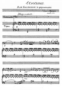 Mushel - Cello sonata (1951) - Piano part - first page