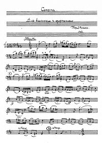 Mushel - Cello sonata (1951) - Instrument part - first page