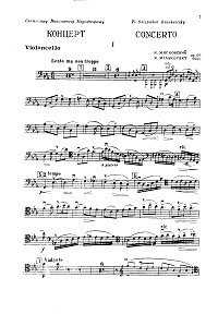 Myaskovsky - Cello concerto c-moll op.66 - Instrument part - first page