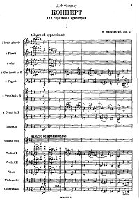 Myaskovsky - Violin Concerto op.44 d-moll - Piano part - first page