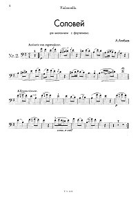 Alyabiev - Nightingale for cello and piano - Instrument part - First page