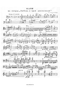 Prokofiev - March from opera The Love for Three Oranges for cello and piano - Instrument part - First page