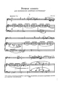 Prokofiev - Flute sonata N2 op.94 - Piano part - first page