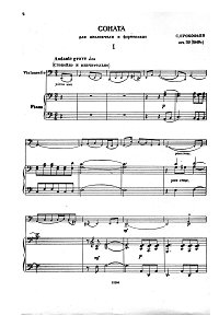 Piano part - First page