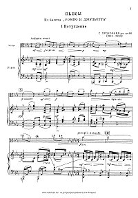 Prokofiev - Romeo and Juliet - 6 pieces for viola - Piano part - First page