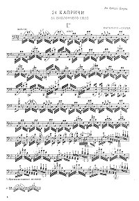 Paganini - 24 caprices for cello solo - Instrument part - first page