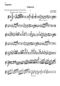Poulenc - Violin sonata - Instrument part - first page