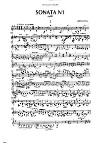 Prokofiev - Violin Sonata N1 op.80 - Instrument part - first page