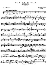 Prokofiev - Violin Concerto N2 op.63 - Instrument part - first page