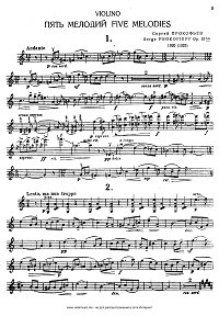 Prokofiev - 5 melodies for violin - Instrument part - First page