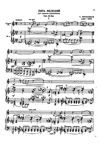 Prokofiev - 5 melodies for violin - Piano part - First page