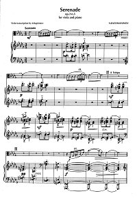 Rachmaninov - Serenade for viola and piano - Piano part - first page