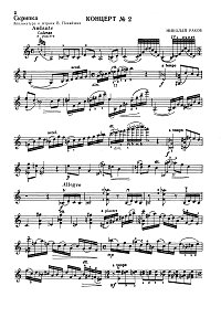 Rakov - Violin Concerto N2 a-moll - Instrument part - first page