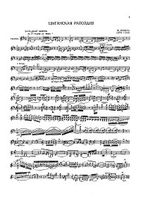 Ravel - Gypsy rhapsody for violin - Piano part - First page