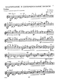 Ravel - Sentimental valses for violin - Instrument part - First page
