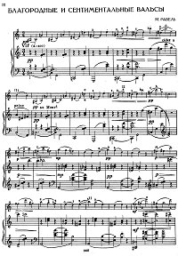 Ravel - Sentimental valses for violin - Piano part - First page