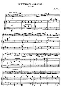Ries - Moto Perpetuo for violin - Piano part - First page