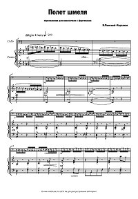 Rimsky-Korsakov - Flight by the Bumble-Bee for cello and piano - Piano part - First page