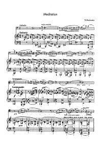 Roslavets - Meditation for cello and piano - Piano part - first page