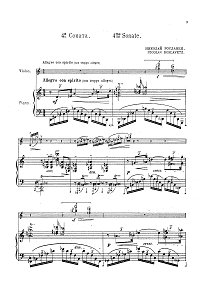 Roslavets - Violin sonata N4 - Piano part - first page