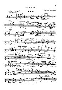 Roslavets - Violin sonata N4 - Instrument part - first page