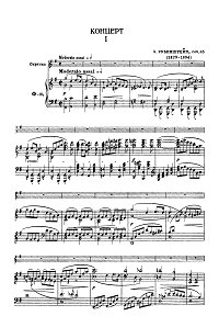 Rubinstehn - Violin concerto op.46 - Piano part - first page