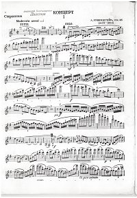 Rubinstehn - Violin concerto op.46 - Instrument part - first page